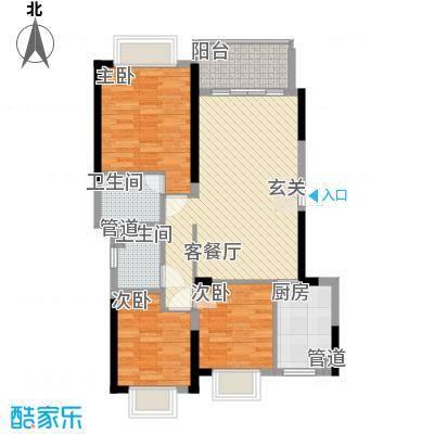 隆源神州半岛三期山海居洋房B户型3室2厅2卫1厨