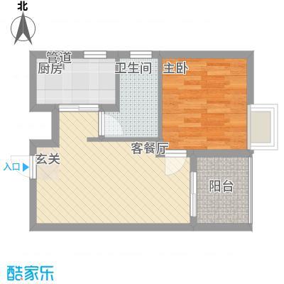 金融广场首座51.18㎡一期3号楼、2-A、2-B标准层B3户型2室2厅1卫1厨