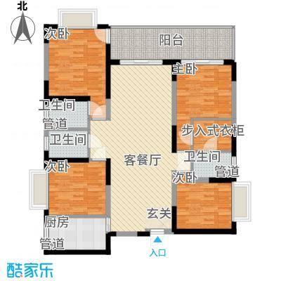 隆源神州半岛15.00㎡三期山海居洋房C户型4室2厅3卫1厨