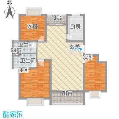 宜辉现代城128.63㎡9号楼A户型3室2厅2卫1厨