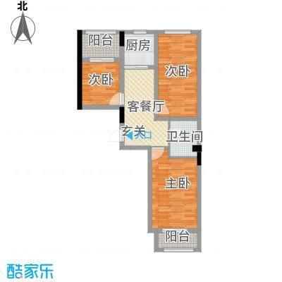 阳光嘉年华77.60㎡5户型