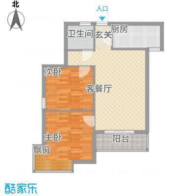 嘉华・壹街区一号楼、二号楼B户型