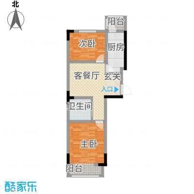 阳光嘉年华75.20㎡3户型