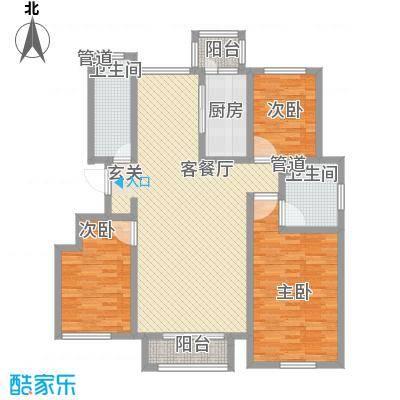 泛海拉菲庄园141.00㎡平层A2户型3室2厅2卫1厨