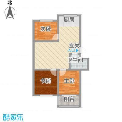 华安东方明珠84.00㎡一期28号楼户型3室2厅1卫1厨