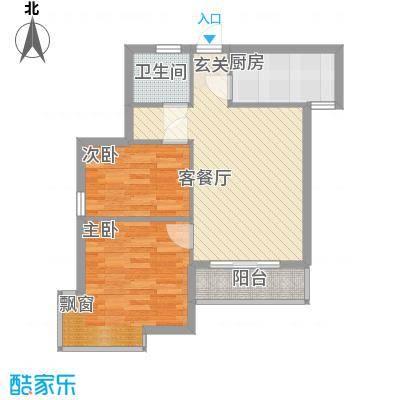 嘉华・壹街区三号楼C户型