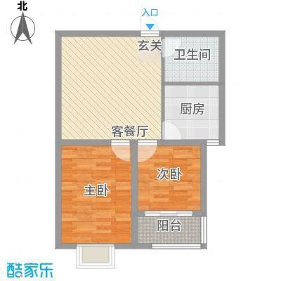 银枫家园75.50㎡37#A户型2室2厅1卫1厨