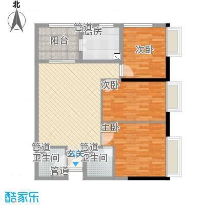 新世纪星城美寓17.00㎡50栋标准层B户型3室2厅2卫1厨