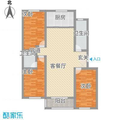 景谊苑小区137.00㎡17-20号楼户型3室2厅2卫1厨