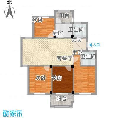 阳光美地123.00㎡D5-1户型4室2厅2卫1厨