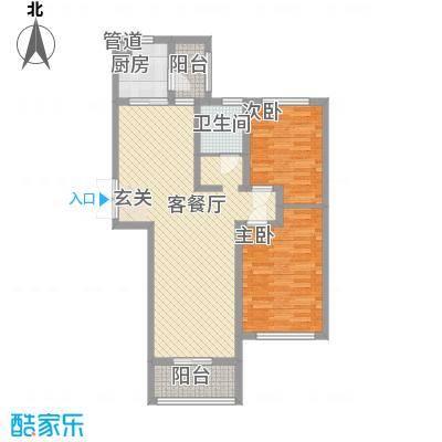 润鑫・公园壹号16.00㎡1#楼A-2户型2室2厅1卫