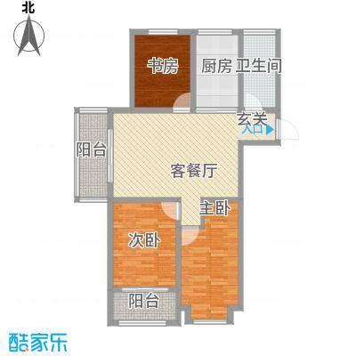 荔水湾113.00㎡高层13号楼A户型3室2厅1卫1厨