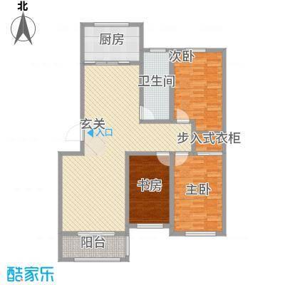 荔水湾128.15㎡4号楼B户型3室2厅1卫1厨