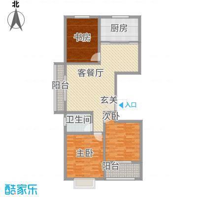 荔水湾127.00㎡高层9号楼A户型3室2厅1卫1厨