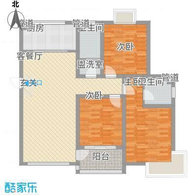 东金1号133.00㎡一期高层2户型3室2厅2卫1厨
