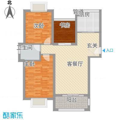 星光银河湾13.00㎡3、4号楼1单元01户型3室2厅1卫1厨