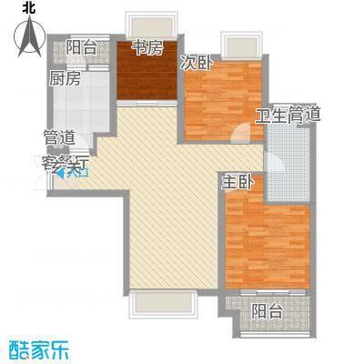 昌盛双喜城1.63㎡16#C户型3室2厅1卫