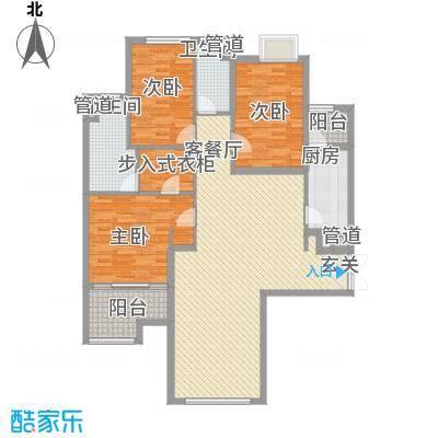 昌盛双喜城156.10㎡16#A户型3室2厅2卫