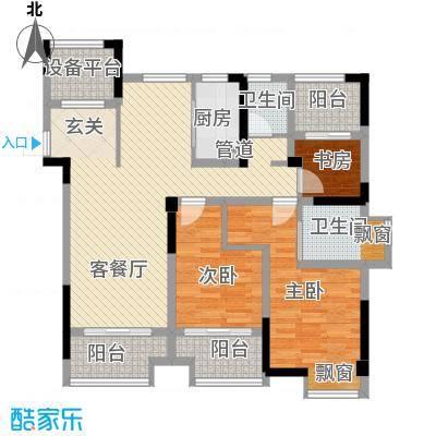 宝能城市广场123.84㎡A7户型4室2厅2卫1厨