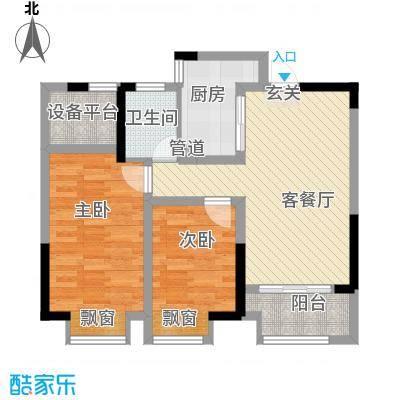 宝能城市广场86.33㎡B7户型3室2厅1卫1厨