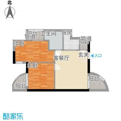 德明・合立方国际公寓75.00㎡新界D户型2室2厅1卫1厨