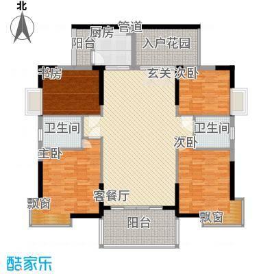 德明・合立方国际公寓156.70㎡1号楼02户型4室2厅2卫