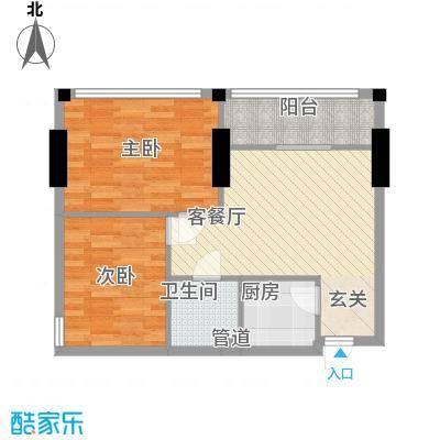 德明・合立方国际公寓75.42㎡新界E户型2室2厅1卫1厨
