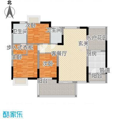 德明・合立方国际公寓124.73㎡1号楼03户型3室2厅2卫