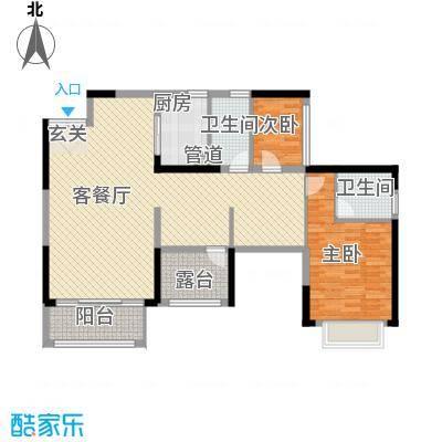 宇宏健康花城3栋04户型