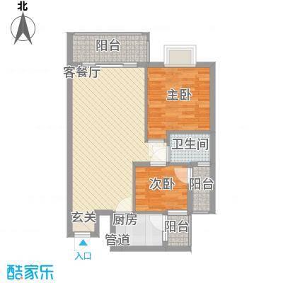 花香四季・雅苑74.70㎡A4户型2室2厅1卫1厨