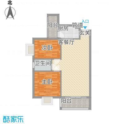 花香四季・雅苑78.70㎡A2户型2室2厅1卫1厨