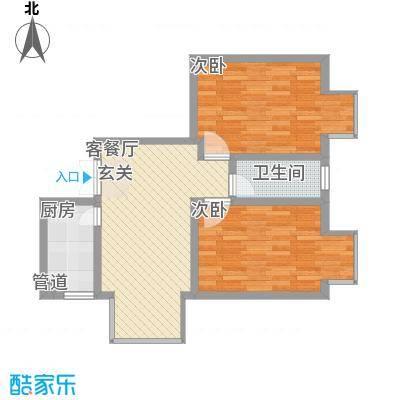 ATT・活力城81.13㎡10#楼A4户型2室2厅1卫1厨