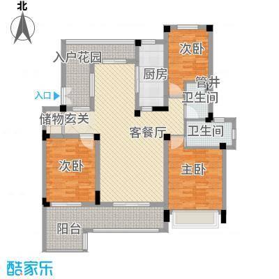 天悦华景132.50㎡二期洋房3层3F户型3室2厅2卫1厨