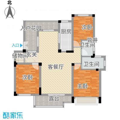 天悦华景127.40㎡二期洋房4层4F户型3室2厅2卫1厨