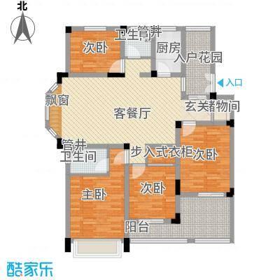 天悦华景146.40㎡二期洋房2层2F户型4室2厅2卫1厨