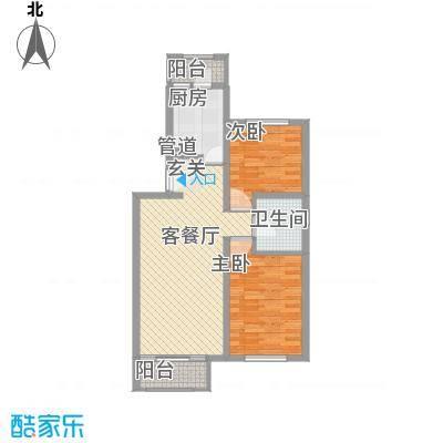 大唐四季花园2.68㎡A型户型2室2厅1卫1厨
