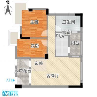阜丰豪庭87.10㎡16栋02F3户型2室2厅1卫1厨
