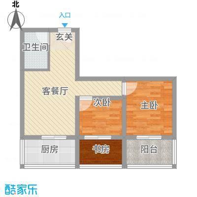 巧克力公寓7.22㎡9户型1室1厅1卫1厨