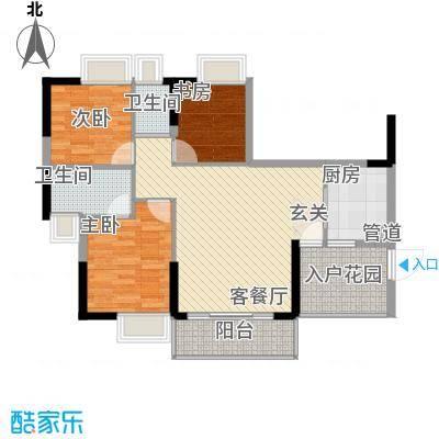 金海怡景花园7.76㎡1-2栋03、0户型3室2厅2卫1厨
