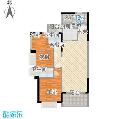 昶盛・昶园123.00㎡1栋、2栋1单元02户型3室2厅2卫1厨