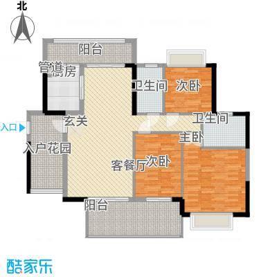 昶盛・昶园135.00㎡2栋2单元04户型3室2厅2卫1厨