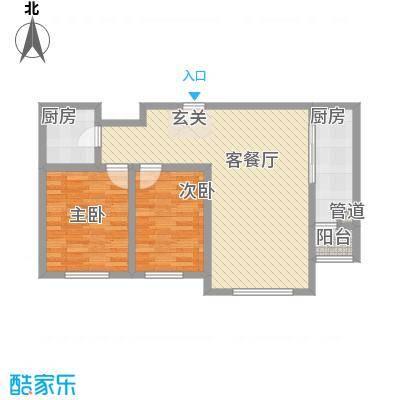 水云间C-3户型2室2厅1卫1厨