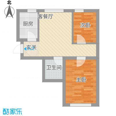 甜橙派55.68㎡A2号楼A户型2室2厅1卫1厨