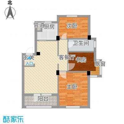 甜橙派2.17㎡A10号楼F户型3室2厅1卫1厨