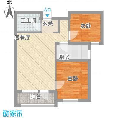 甜橙派66.15㎡A3号楼B户型2室2厅1卫1厨
