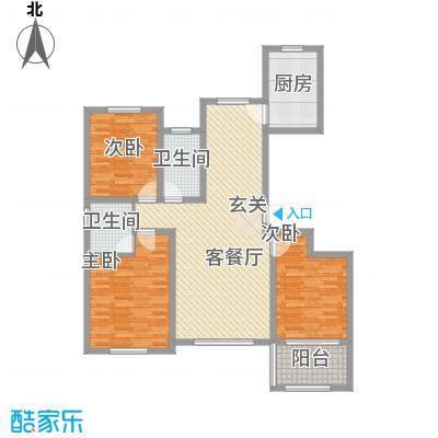 四建金海花园137.00㎡5#9#楼K户型3室2厅1卫1厨