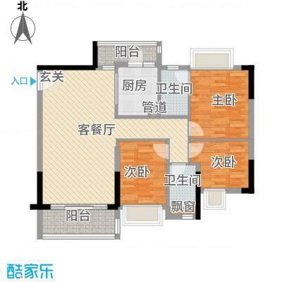 凝星名都7.00㎡6栋7栋04户型3室2厅2卫1厨