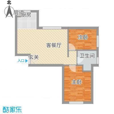 甜橙派73.53㎡A2号楼A1户型2室2厅1卫1厨