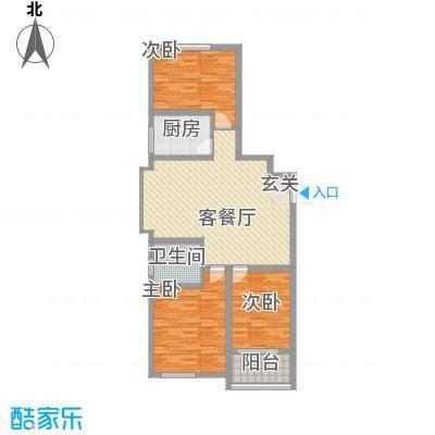 四建金海花园122.00㎡4#楼E户型3室2厅1卫1厨