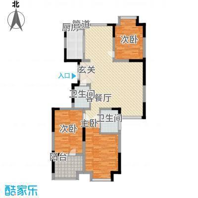 阿尔卡迪亚文承苑146.13㎡6#B户型3室2厅2卫